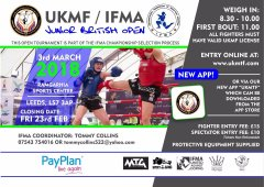 UKMTF Junior British Open Trials
